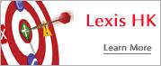 Lexis HK