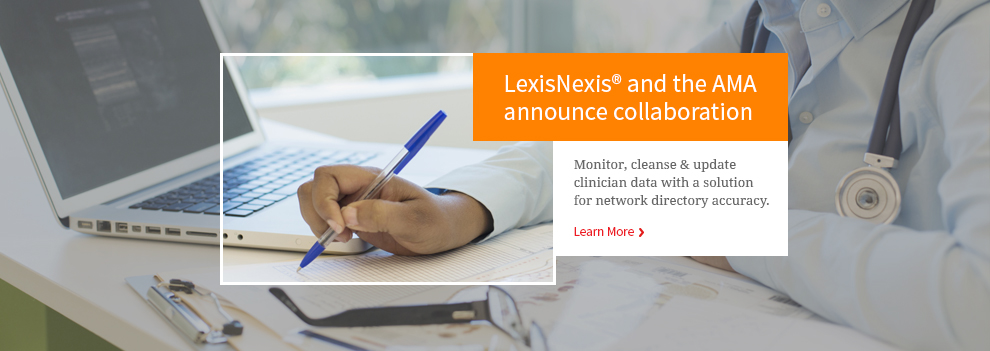 AMA and LexisNexis Risk Solutions Join Resources